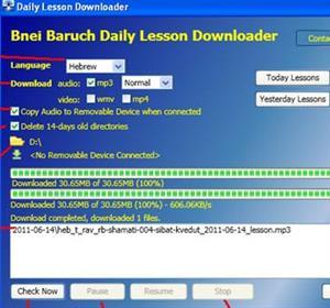 Novo Aplicativo para Download das Lições Matinais