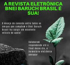 Vem ai a Revista do Bnei Baruch Brasil