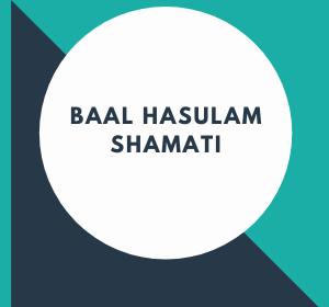 Baal HaSulam - Shamati