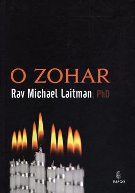 Comunidade Zohar - Encontro Virtual 9 - Versão on line